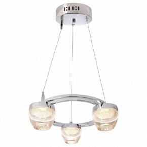 Подвесной светильник Deko-Light Doradus III 342084