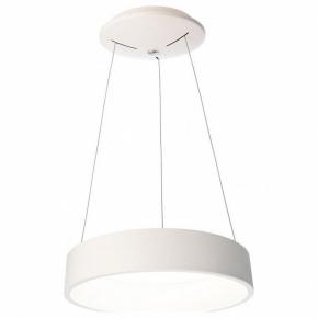 Подвесной светильник Deko-Light Sculptoris 45 342123