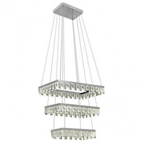 Подвесной светильник Horoz Electric Pandora HRZ00002723