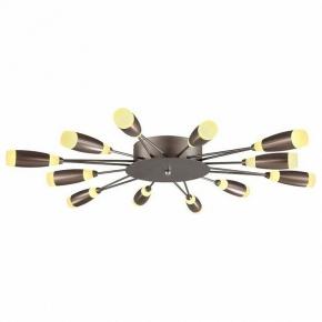 Накладной светильник Horoz Electric Exclusive HRZ00002558