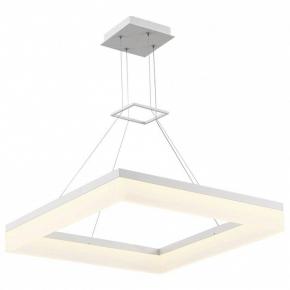 Подвесной светильник Horoz Electric Clasis HRZ00000831