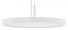 Подвесной светодиодный светильник Eglo Cerignola-C 98605