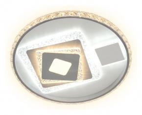 Потолочный светодиодный светильник Ambrella light Acrilic FA242