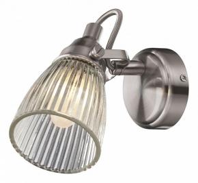 Настенно-потолочный светильник Markslojd Lada 104864