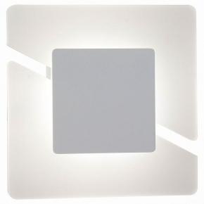 Настенный светильник ST Luce Sezione SL594.051.01