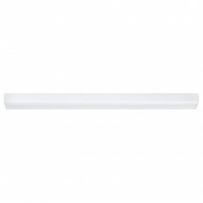 Настенный светодиодный светильник Paulmann Linea 70423