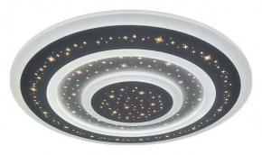 Настенно-потолочный светильник  LED LAMPS 3183