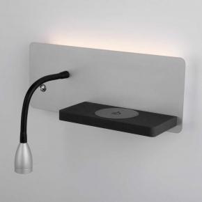 Бра Elektrostandard Kofro R Led серебро/чёрный MRL LED 1112 4690389168352