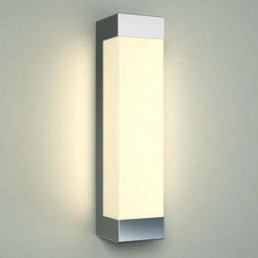 Настенный светодиодный светильник Nowodvorski Fraser 6944