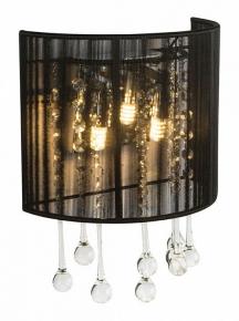 Настенный светодиодный светильник Globo Bagana 15095W