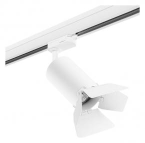 Трековый светильник Rullo R3T436436