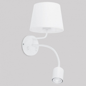 Бра TK Lighting 2535 Maja White