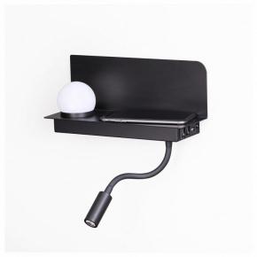 Настенный светодиодный светильник Odeon Light Smarty 4202/6WL