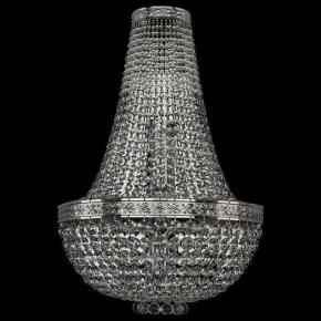 Настенный светильник Bohemia Ivele 19281B/H2/35IV Ni