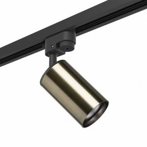 Настенный светильник  V5157-1/3A