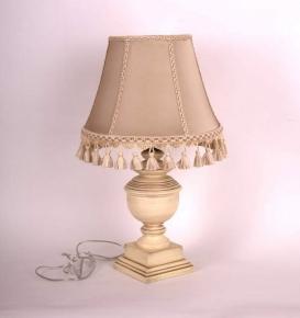 Настенный светильник SunSpot B6002/M WH