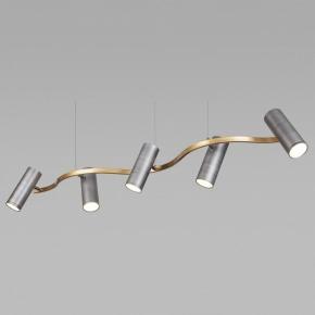 Подвесная светодиодная люстра Eurosvet Spacer 90103/5 матовый серый/золото
