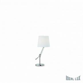 Настольная лампа Ideal Lux Regol TL1 Bianco