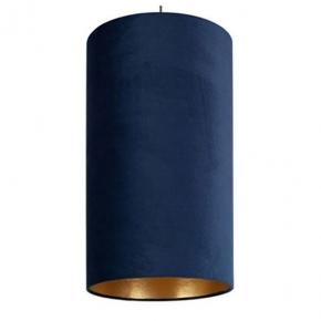 Подвесной светильник Nowodvorski Barrel L 8446