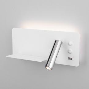 Бра Fant Настенный светодиодный светильник