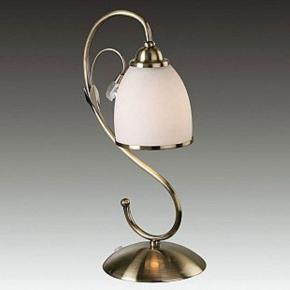 Настольная лампа Brizzi modern MA 02640T/001 Chrome