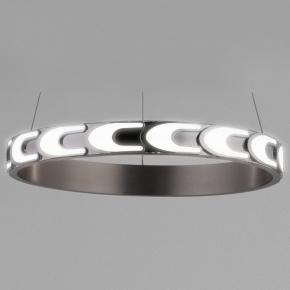 Подвесной светильник Eurosvet Chain 90163/1 сатин-никель 35W