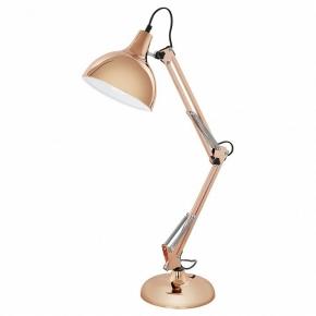 Настольная лампа Eglo Borgillio 94704