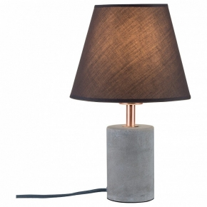 Настольная лампа Paulmann Tem 79622