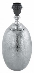 Настольная лампа Eglo Sawtry 49169