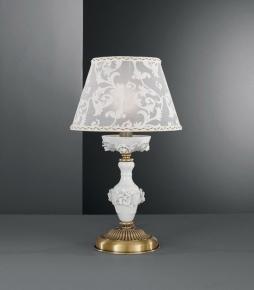 Настольная лампа Reccagni Angelo P 9001 P