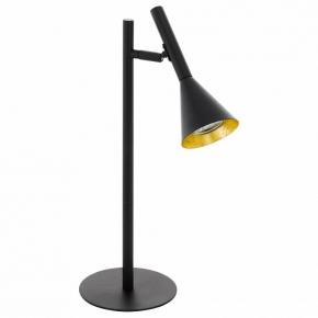Настольная лампа Eglo Cortaderas 97805
