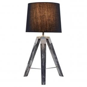 Настольная лампа Lussole Lgo Amistad GRLSP-0555