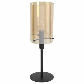 Настольная лампа Eglo Polverara 39541
