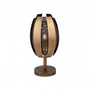 Настольная лампа Rivoli Diverto 4035-501
