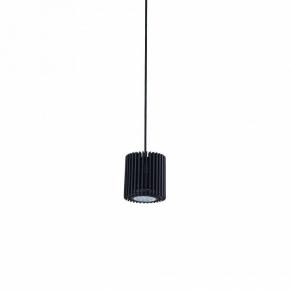 Подвесной светильник Nowodvorski Roller 9134, N9134