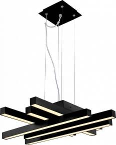 Подвесной светильник Horoz Electric Asfor HRZ00002298
