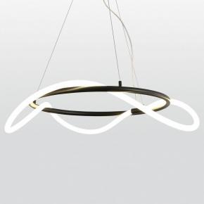 Подвесной светодиодный светильник Lussole Loft River LSP-8391