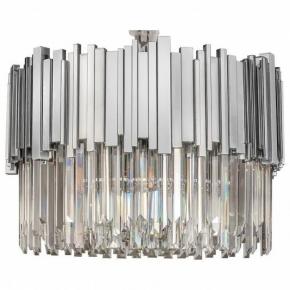 Подвесной светильник L'Arte Luce  L21516.98