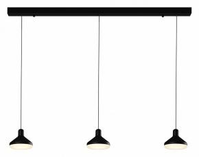 Подвесной светодиодный светильник Mantra Antares 7312