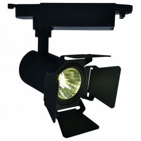 Потолочный светильник Arte Lamp Track Lights A6709PL-1BK