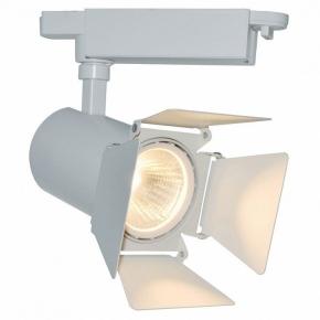 Потолочный светильник Arte Lamp Track Lights A6730PL-1WH