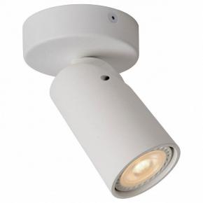 Настенно-потолочный светильник Lucide Xyrus 23954/05/31