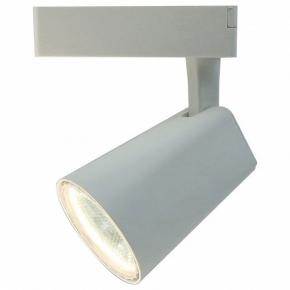 Потолочный светильник Arte Lamp 1830 A1830PL-1WH