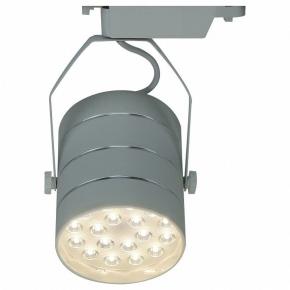 Потолочный светильник Arte Lamp 2718 A2718PL-1WH