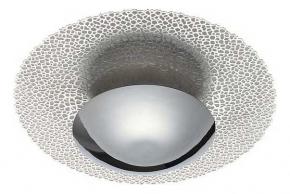 Настенно-потолочный светильник Odeon Light Lunario 3560/24L