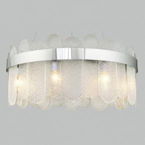 Подвесной светильник Bogate's Conte 1 a052687
