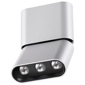 Потолочный светодиодный светильник Novotech Bella 357951