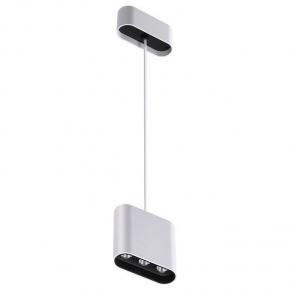 Подвесной светодиодный светильник Novotech Bella 357950