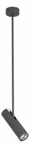 Подвесной светильник Nowodvorski Eye Super 6496