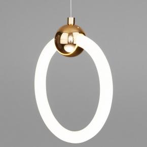 Подвесной светильник Rim 90165/1